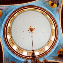 The interior dome.